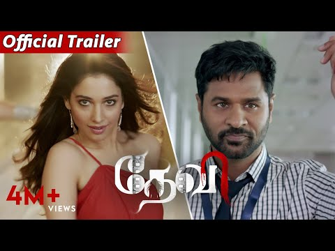 latest trailer of devi movie