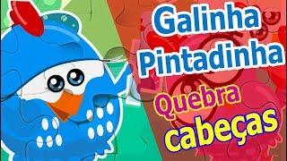GALINHA PINTADINHA quebra cabeças jogos jogos infantis jogos de meninas jogos de meninos jogos HD