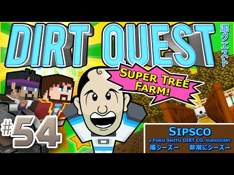 complete - Minecraft mods come together in the Yogscast Complete mod pack as Sips and friends build a Dirt Factory! With the basement floor complete, Lewis demonstrates the upgraded conveyor belt system!...