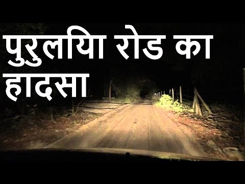 Video Hindi Horror Stories- 01 Haunting on Purulia Road   Hindi   Just Saw A Ghost download in MP3, 3GP, MP4, WEBM, AVI, FLV January 2017