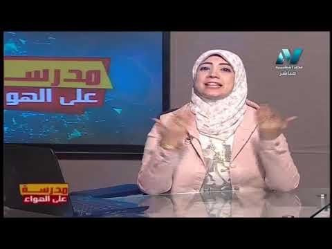 دراسات الصف السادس الابتدائي 2020 ترم أول الحلقة 14 - سياسة محمد على الداخلية