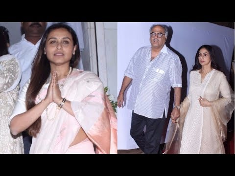 Sridevi & Boney Kapoor At Prayer Meeting Of Ram Mukherjee | Rani Mukerji's DAD |