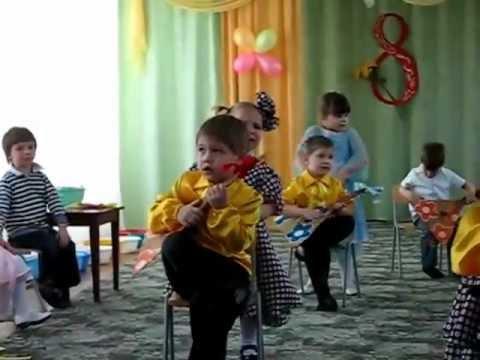танец рыбалка в детском саду
