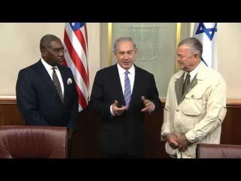 PM Netanyahu Meets Rep. Dana Rohrbacher and Rep. Gregory Meeks
