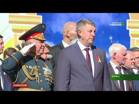 Парад на День города 17 09 18 - DomaVideo.Ru