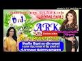 Laika Anar Mageta Bhojpuri DJ Audio Mix By Dj ARK Music (GOOGLE TEZ )