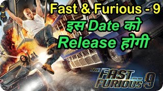 Nonton The Fast and the Furious 9 | Movie Release Date | Vin Diesel | Dwayne Johnson Film Subtitle Indonesia Streaming Movie Download