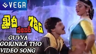 Guvva Gorinka Tho Song Lyrics from Khaidi No 786 - Chiranjeevi