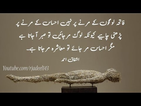 Quotes on friendship - Life changing urdu quotesheart touching urdu quotesMotivational QuotationsAdeel HassanQuotes