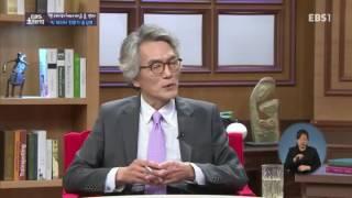 #3 EBS 초대석: 송길영 - 빅 데이터에서 마음을 캔다
