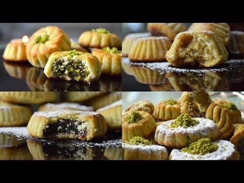 Maamoul  عجينة المعمول (видео)