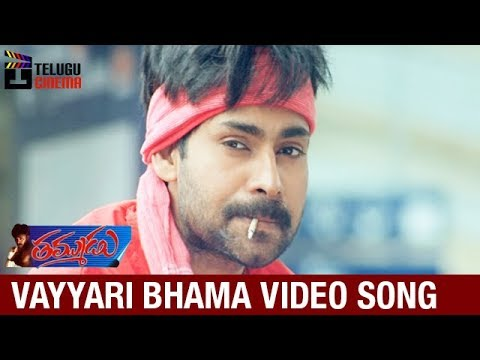 Video Thammudu Telugu Movie Songs | Vayyari Bhama Video Song | Pawan Kalyan | Preeti Jhangiani download in MP3, 3GP, MP4, WEBM, AVI, FLV January 2017