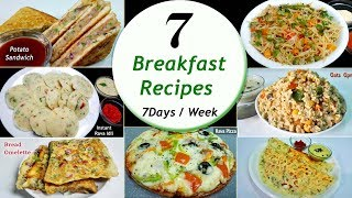I created this video with the YouTube Video Editor (http://www.youtube.com/editor), aloo sandwich, potato sandwich,semiya upma, vermicelli upma, breakfast recipe,oats upma, rava pizza, rava idli, rava dosa, bread omelette,