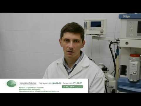 Анализы при заболеваниях желудка, кишечника, печени и поджелудочной железы