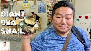 LIVE GIANT SEA SNAIL - Clean and Cook 2 Ways | Okinawa Street Food by Diaries of a Master Sushi Chef