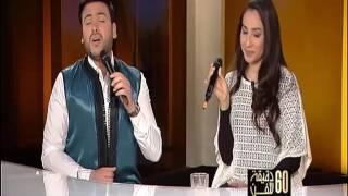 """أداء رائع لمروان حاجي وزينب أفيلال في """"60 دقيقة للفن"""""""