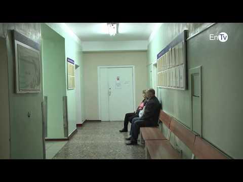 В Энергодаре в медсанчасти утвердили платные услуги