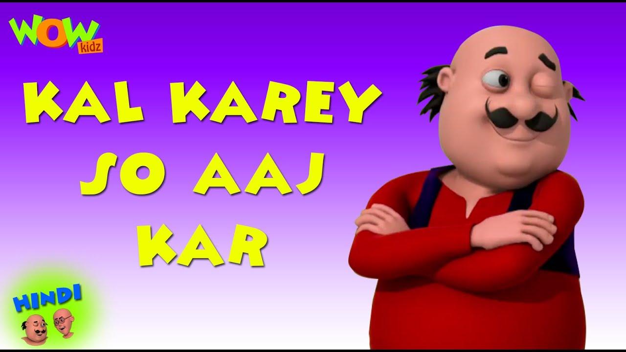 Motu Patlu Cartoon Marshal87