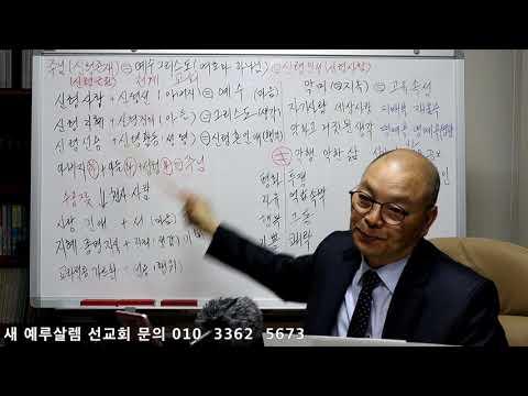마태복음영해설교10장24-27