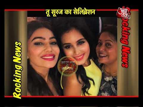 Tu Sooraj Main Sanjh Piyaji's 300 Episodes Celebra