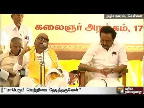 Karunanidhi-Speech-in-DMK-Party-function-at-Anna-Arivalayam-Chennai