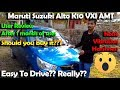 Maruti Suzuki Alto K10 VXI AMT full review | Exterior | Interior | How to drive AMT