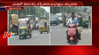 Precautions to Prevent from High Temperatures || Vijayawada || NTV
