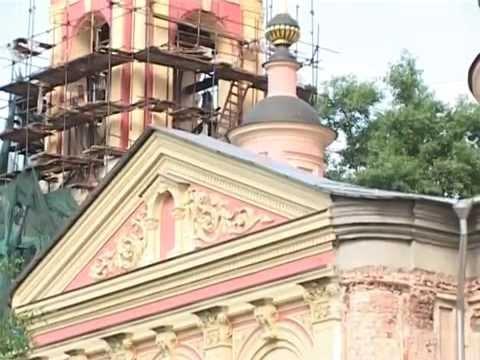 Подворье Белорусского Экзархата в Москве