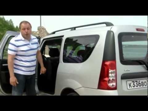 Lada Largus / Тест-драйв