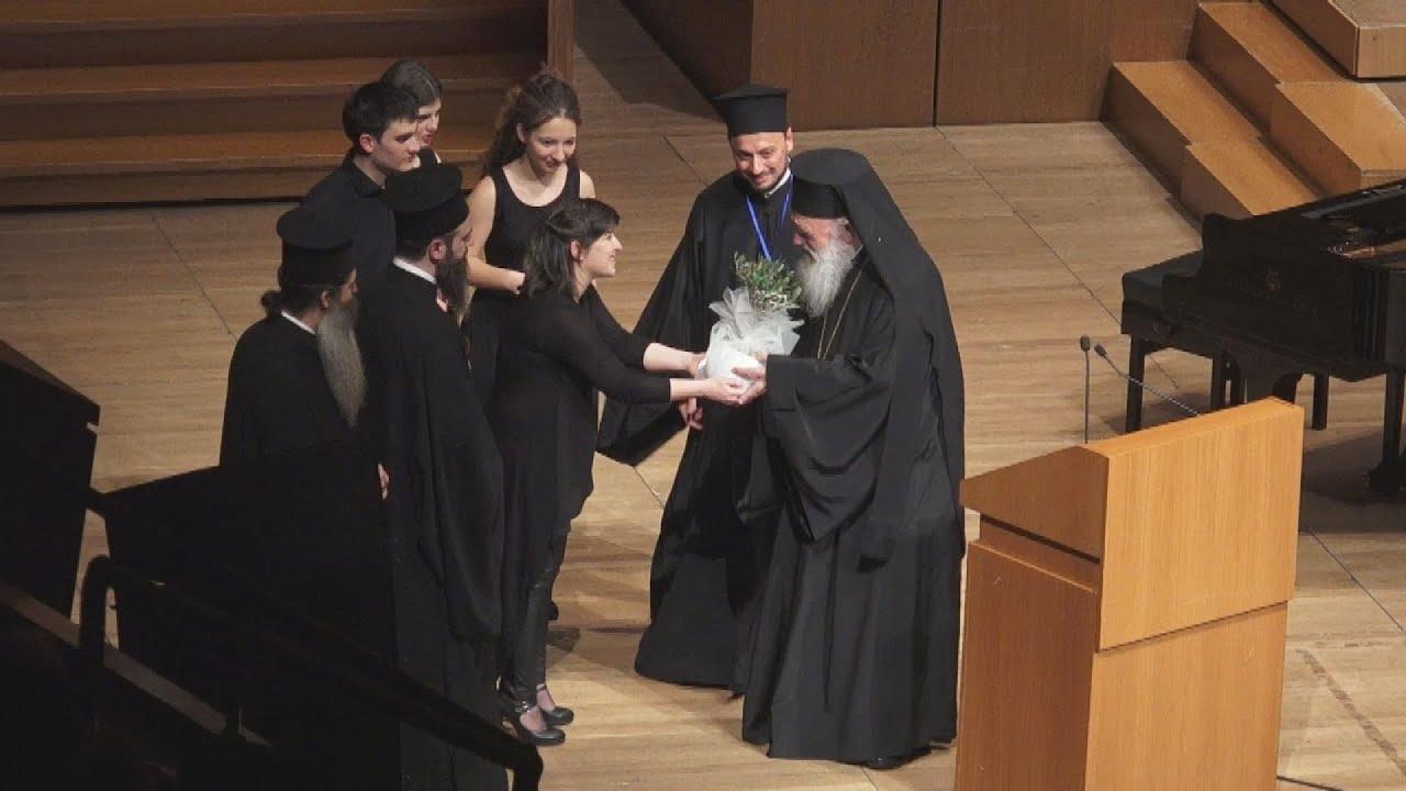 Η Ιερά Σύνοδος τίμησε τον Αρχιεπίσκοπο Ιερώνυμο για τα δέκα χρόνια της διακονίας του