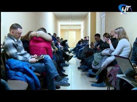 В Великом Новгороде стартовал прием заявлений на зачисление в первые классы