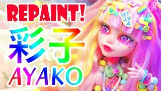Video Repaint! Harajuku Decora Kei Custom Doll Ayako MP3, 3GP, MP4, WEBM, AVI, FLV Juli 2018