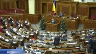 В парламенті стурбовані рішенням Кабміну