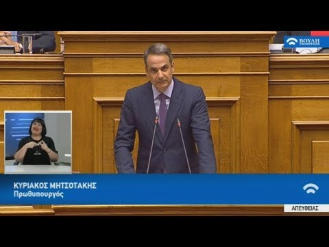 Ομιλία του πρωθυπουργού στη Βουλή για το επιτελικό κράτος