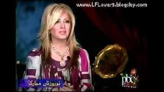 Leila Forouhar Singing Vaghti Ke Man Ashegh Misham... (RIP Haydeh)