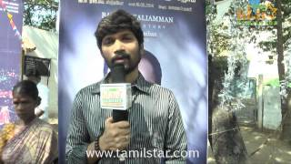 Abi Saravanan Speaks at Irayaan Movie Launch