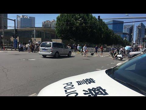 Αναφορές για έκρηξη έξω από την αμερικανική πρεσβεία στο Πεκίνο…