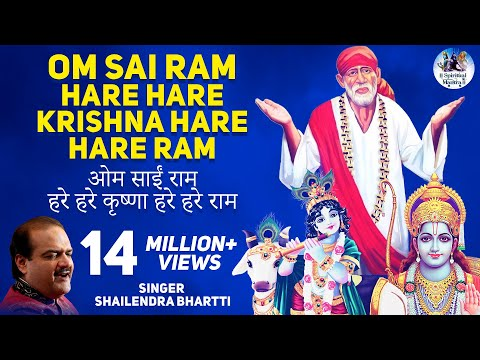 Video Om Sai Ram Hare Hare Krishna ( Sai baba,Ram,Krishna ) download in MP3, 3GP, MP4, WEBM, AVI, FLV January 2017