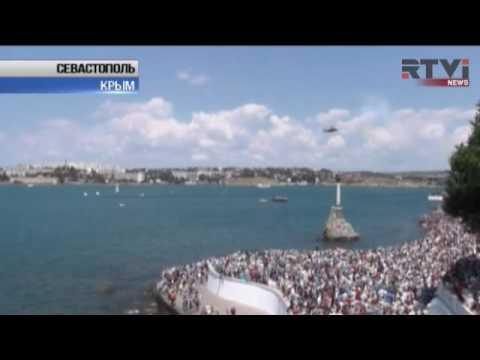 Американский эсминец в Черном море разозлил Москву (видео)