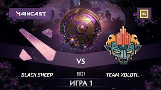 Black Sheep vs Team Xolotl (карта 1), The International 2019   Закрытые квалификации