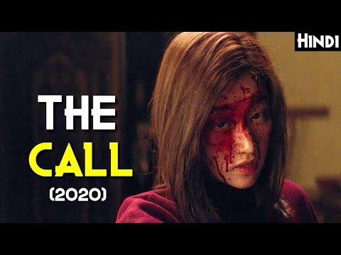 THE CALL (2020) Korean Movie Explained In Hindi | Best Thriller/Horror of 2020 | Ending Explained