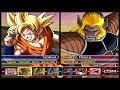 As Piores Transforma es Do Dragon Ball Z Budokai Tenkai