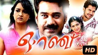 Video Orange Malayalam Movie | Biju Menon, Kalabhavan Mani | #Romantic | Latest Malayalam HD movies 2016 MP3, 3GP, MP4, WEBM, AVI, FLV Oktober 2018
