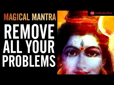 SHIVASHTAKAM MANTRA ( MANTRA TO REMOVE ALL PROBLEMS ) 🔴 Ancient Healing Mantras of Shiva