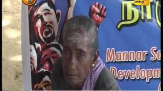 Shakthi Tv News 1st Tamil News - 28th March 2017