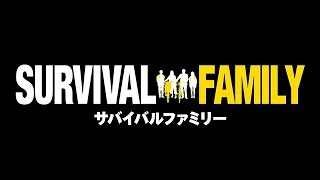 Nonton Survival Family - Teaser (English Sub) Film Subtitle Indonesia Streaming Movie Download