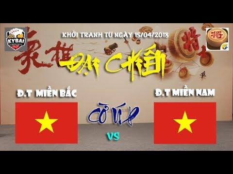 [Trận 5] Lương Đức Hoàng vs Nguyễn Hoàng Trung : Đại chiến cờ Úp online 2 miền Bắc Nam 2018