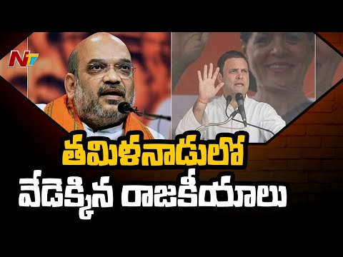 Rahul Gandhi vs Amit Shah War Of Words In Election Campaign |