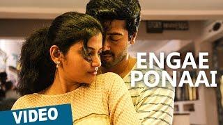 Engae Ponaai Video Song - Zero Tamil Movie