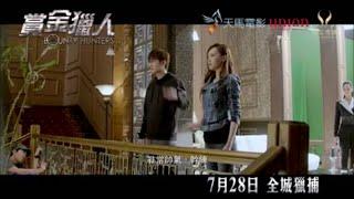 16 06 2016  Lee Minho Featured
